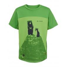 VAUDE Kids Solaro T-Shirt Kinder Kurzarmshirt Gr. 92 - 128