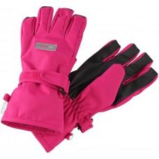 reima Pivo wasserdichte Kinder Handschuhe Gr. 3 - 8